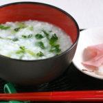 お粥は食べ方によって消化速度が変わる?七草粥で胃を休めるレシピ