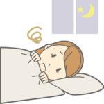 不眠の悩み急増中!? 良質な睡眠をとるポイント
