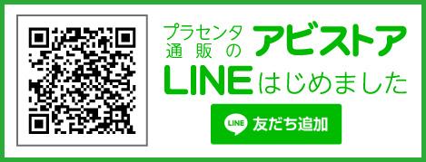 abistore_line